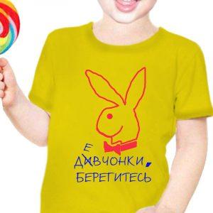 """Детская футболка """"Плейбой"""""""
