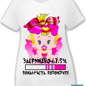 "Детская футболка ""Девочка - 2"""