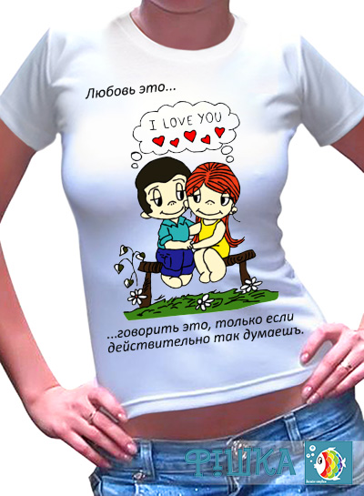 Женская футболка Love 2