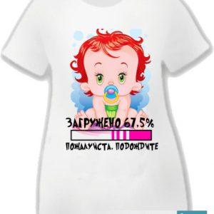 "Детская футболка ""Девочка"""