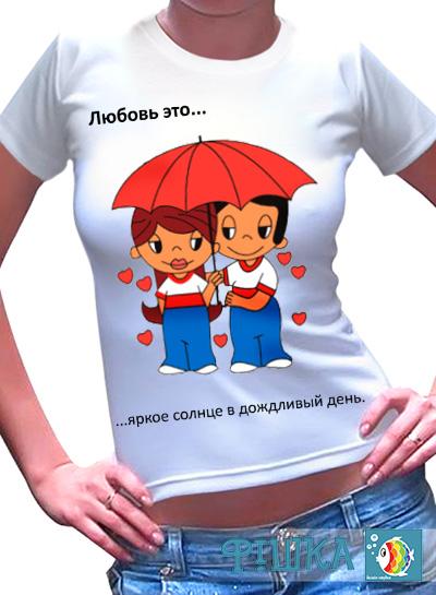 Женская футболка Love 9