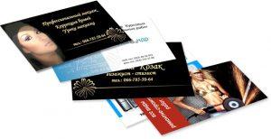 Срочная печать визиток в Украине на fishka-photo.com