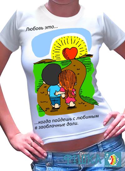 Женская футболка Love 3