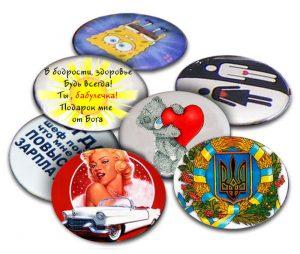 Закатные значки на заказ в Днепре, Киеве, Запорожье в fishka-photo.com