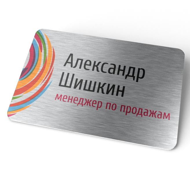 Визитка на металле от fishka-photo.com